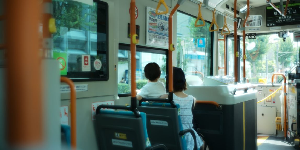 Summer Memory Tokyo