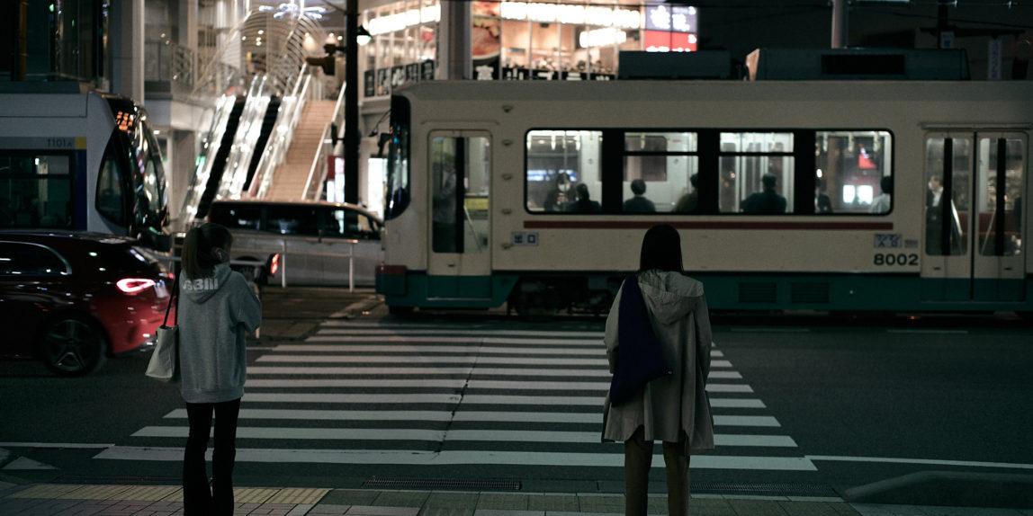 Every Life Toyama