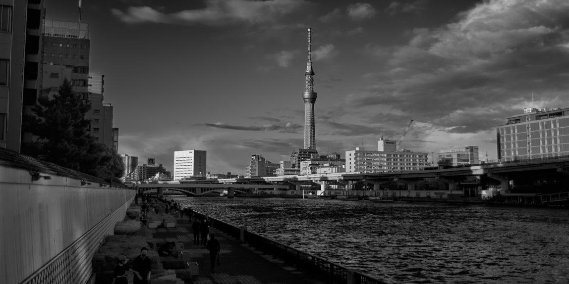 Alone Tokyo